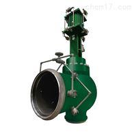 TBXFisher蒸汽調節閥