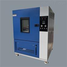 QLH-100小型熱空氣老化試驗箱
