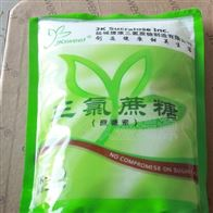 食品级菊粉厂家