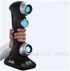 汽车体积三维扫描—国产手持激光扫描仪报价