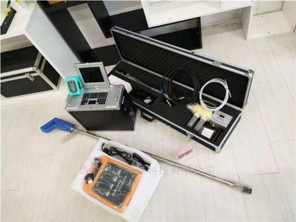烟尘烟气同机采样及检测的多功能烟气测试仪