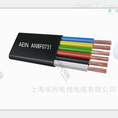 CE认证低烟热塑体PVC扁电缆