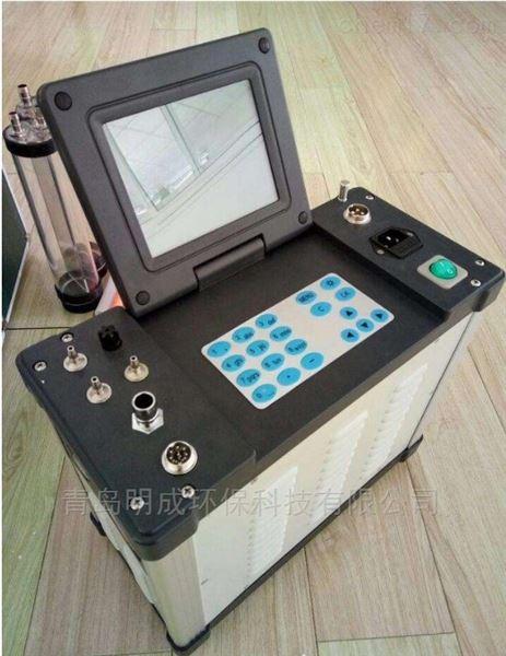 可配气水分离取样管的70C烟尘烟气分析仪