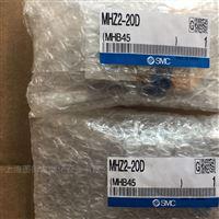 MHZ2-20DSMC气爪