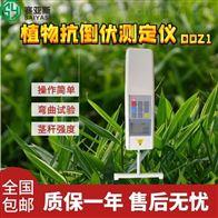 DDZ1植物抗倒伏测定仪