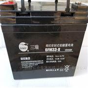 三瑞蓄电池CP1290