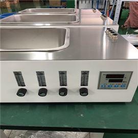 LHW-4水质硫化物酸化吹气仪