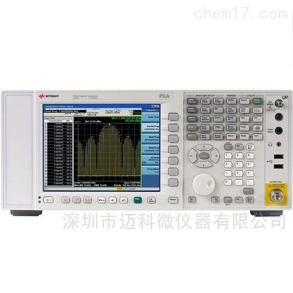 安捷伦PXA信号分析仪N9030A维修