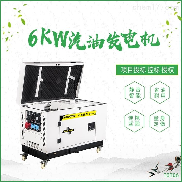 8KW静音汽油发电机