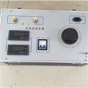 大电流发生器可定制