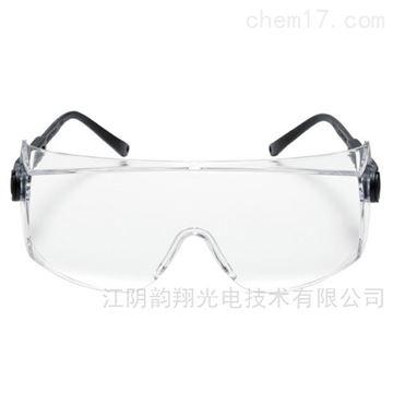LEP-W-CO2S紫外線和二氧化碳激光防護眼鏡