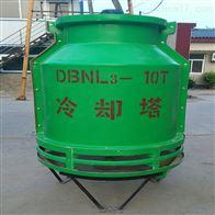 10 20 30 40 50 60吨可定制海口HBLG3系列玻璃钢冷却塔