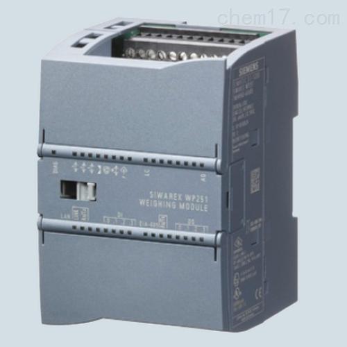 西门子称重模块SIWAREX WP251