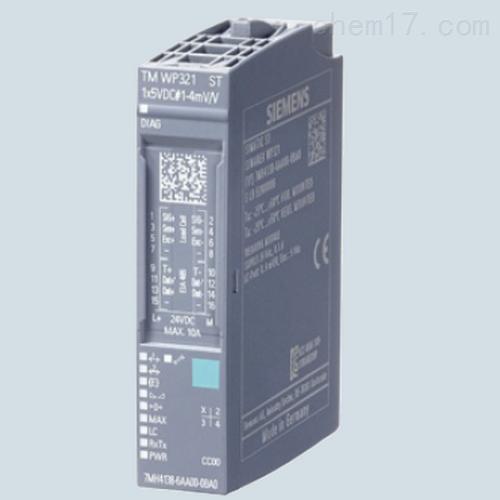 西门子SIWAREX称重模块WP321