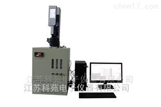 KY-9000SKY-9000S全自動硫含量測定儀(19位)