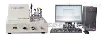 KY---4Br溴價溴指數測定儀