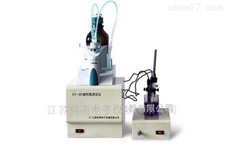 KY-4D堿性氮含量測定儀