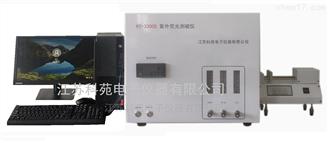 KY-3300S紫外熒光定硫儀