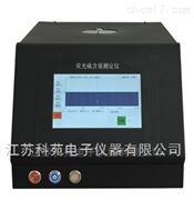 KY-3000X荧光测硫仪(液晶显示)