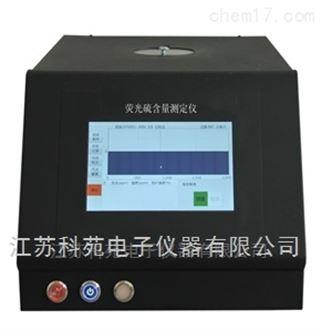 KY-3000X熒光測硫儀(液晶顯示)