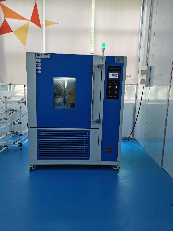 上海高低温试验箱价格