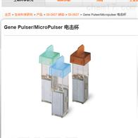 0.1cm伯乐bio-rad电穿孔系统电击杯