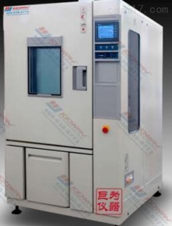 台州高低温试验箱