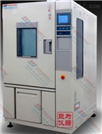 JF-1001台州高低温试验箱