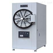 圆形卧式高压蒸汽灭菌器