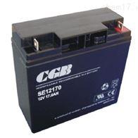 SE12170CGB长光蓄电池SE12170免维护