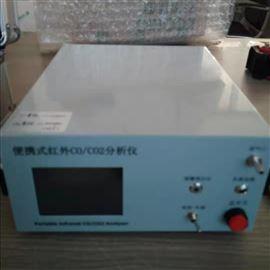 LB-3011A利用红外光谱吸收原理同时检测CO CO2浓度
