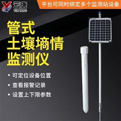 YT-TDR2管式自动检测仪价格