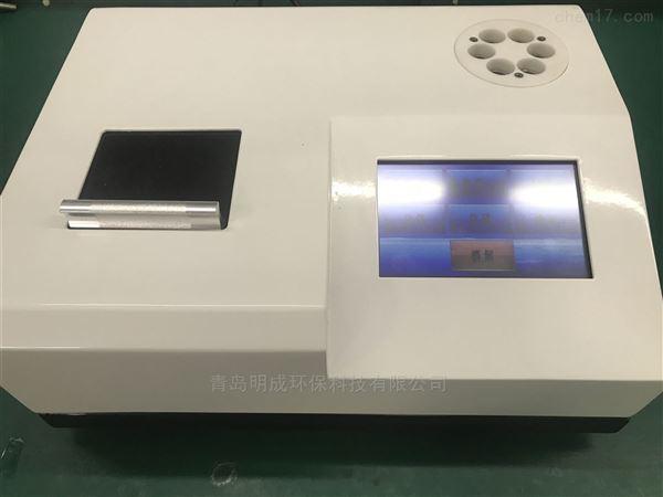 台式水质多参数检测仪 COD 氨氮 总磷 总氮
