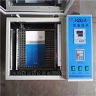 HZQ-A小型电热恒温摇床