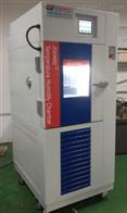 JF-1003A高低温交变湿热试验箱公司供应优惠现货