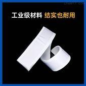 膨胀聚四氟乙烯密封带 四氟弹性带生料带