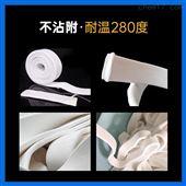 四氟弹性带生产厂家 耐高温四氟软带