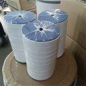 PTFE生产 铁氟龙弹性带生产厂家