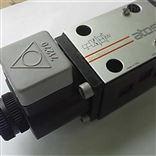 现货原装意大利ATOS电磁阀HQ-012