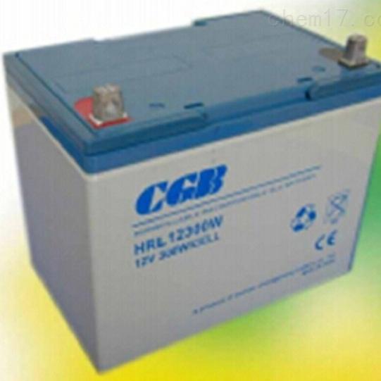 CGB长光铅酸蓄电池HRL12300W