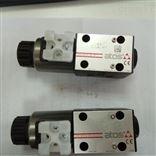 原装意大利ATOS RZMA-A-010/250/M 21溢流阀
