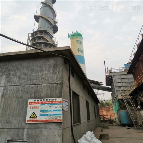 禹州市废砖烟囱拆除公司业绩好