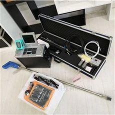 LB-70C测烟道排放颗粒物成份及含量的烟气分析仪