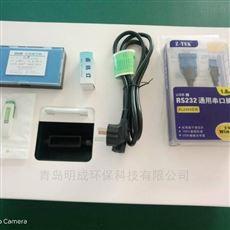实验室用的国标法LB-OIL6红外测油仪