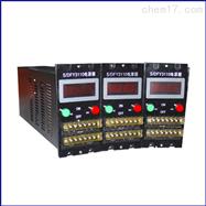 S/DFY电源箱生产厂家
