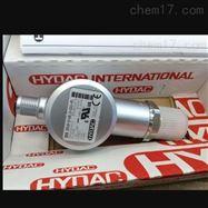 EDS1791系列德国HYDAC贺德克传感器