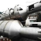 二手双效降膜蒸发器厂家