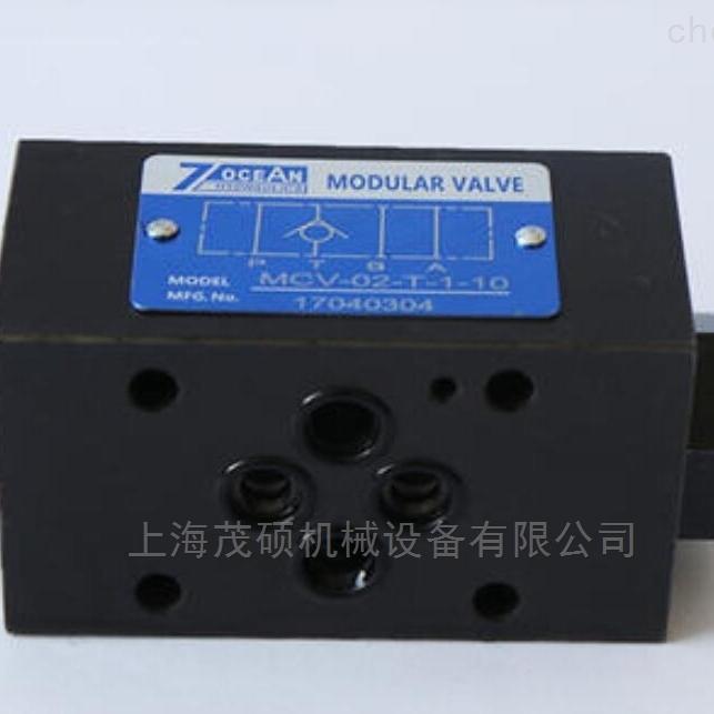 MCV-02-P-1-10台湾七洋7OCEAN电磁阀MCV-02-P-1-10现货