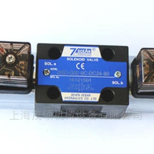 DSD-G02-2N-DC24-90中国台湾七洋电磁阀DSD-G02-2N-DC24-90现货