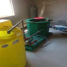MYJY-500L污水处理加药设备